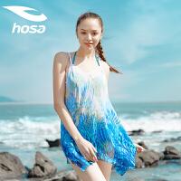 hosa浩沙女式泳衣分体比基尼三件套印花裙摆式 聚拢显瘦游泳衣