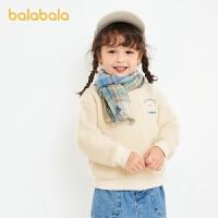 【3件4折:87.6】巴拉巴拉女童打底衫秋冬2020新款�����L袖t恤加�q�和�套�^上衣