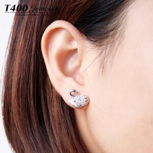 T400银饰锆石耳钉女款日韩版时尚简约气质防过敏耳饰品 天鹅花语  8542