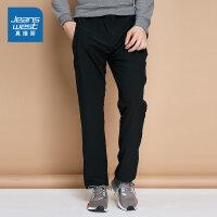 [超级大牌日每满299-150]真维斯男装 冬装 修身化纤四面弹平纹布慢跑裤