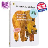 英文原版绘本 Brown Bear what do you see 棕色的熊你看见了什么 启蒙纸板书 廖彩杏推荐书单