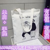 韩版文艺帆布包学生单肩包手提包女包字母帆布袋简约森女包潮春秋