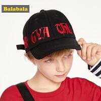 巴拉巴拉儿童帽子男童潮中大童鸭舌帽时尚棒球帽学生刺绣遮阳帽潮
