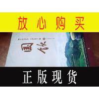 【二手旧书9成新】【正版现货】国饮 : 中国真茶韵 安溪铁观音