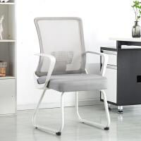 百深电脑椅家用办公椅子升降转椅现代简约人体工学游戏靠背座椅