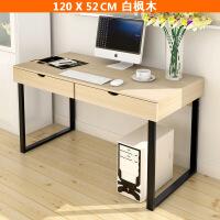 台式电脑桌家用办公桌简约现代写字台简易书桌办公台 加厚板材,加厚钢腿,质量过硬