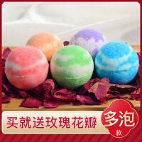 【家装节 夏季狂欢】日本抖音泡澡球洗澡爆炸泡泡浴彩虹云朵精油星空气泡弹儿童沐浴球