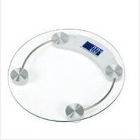 钢化玻璃电子称人体秤精准电子秤体重秤家用体重称