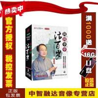 正版包票简简单单活百岁 常海沧4DVD CD手册培训讲座光盘学习视频