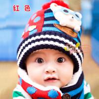 韩版婴幼儿卡通眼镜小熊帽 男女童帽围巾两件套 秋冬保暖针织帽玩具