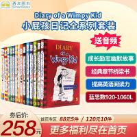 现货 小屁孩日记英文原版1-12本全套 Diary of a Wimpy Kid 廖采杏推荐 Jeff Kinney 杰夫・凯尼  6-9-12岁儿童章节小说故事书 课外读物