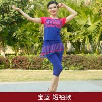 时尚广场舞服装新款套装七分裙裤舞蹈服拉丁舞练功服成人跳舞衣女