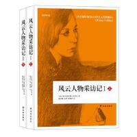 【二手旧书9成新】风云人物采访记 (意大利)奥里亚娜.法拉奇林出版社 9787544754569