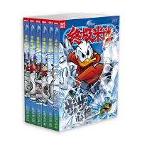 《终极米迷》口袋书(62集到67集)(套装1-6迪士尼经典卡通故事,幽默搞笑,米老鼠杂志升级版,快乐阳光正能量)