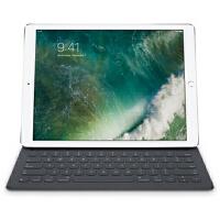 苹果/Apple iPad Pro 专用 Smart Keyboard 原装无线蓝牙键盘皮套 iPad Pro 9.7/12.9保护套 苹果键盘