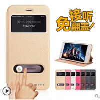 iphone6s手机壳 苹果6保护套翻盖式 6s外壳 软皮套4.7寸硅胶男女iphone5s手机壳 苹果5保护套翻盖式