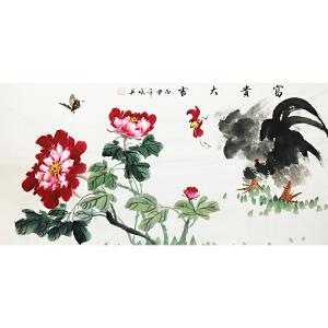 姜晓英《富贵大吉》著名画家