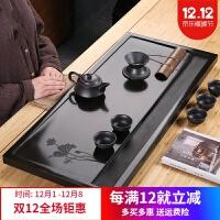 乌金石茶盘家用茶托茶海茶功夫茶具茶盘客厅茶台干泡排水简约