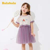 【券后预估价:86.4】巴拉巴拉童装女童套装裙洋气夏装儿童两件套小童宝宝汉服