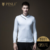 PINLI品立 2020秋季新款男装针织衫V领修身休闲青年毛衣男潮