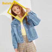 巴拉巴拉儿童外套女童春装2020新款童装女洋气牛仔上衣百搭中大童