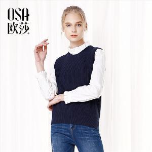 OSA欧莎2017秋装新款女装百搭通勤无袖马甲套头针织衫C16044