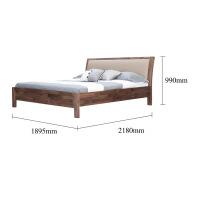 胡桃木床 全实木床北欧家具实木床1.8米主卧室现代简约双人床婚床 1.8米床 头层 其他框架结构