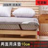 防潮加厚床�|1.5m床榻榻米��|地�床�|床褥1.8m1.2m�W生0.9m�|被 3D竹炭灰加厚10厘米2019升�款 �擅�
