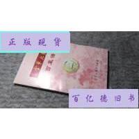 【二手旧书9成新】金华火腿百菜谱 /金华火腿行业协会 金华火腿行