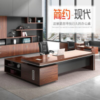 办公家具老板桌椅组合办公桌现代简约经理桌大班台总裁桌电脑桌