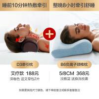 颈椎枕头修复劲椎病专用保健助睡眠单人太空记忆棉枕芯护颈枕