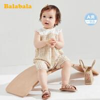 【6.8超品 3件3折价:47.7】巴拉巴拉新生婴儿儿衣服宝宝连体衣新生儿抱衣文艺风小清新假两件