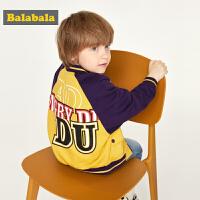 【2件4折价:79.6】巴拉巴拉童装儿童男童外套宝宝新款秋装小童上衣潮酷棒球服男