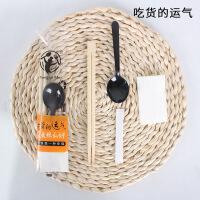 【家装节 夏季狂欢】一次性筷子四件套外卖打包餐具套装四合一快餐竹筷商用1000套