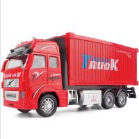 快递车工程车大号集装箱大货车卡车汽车模型男孩货柜车儿童玩具车