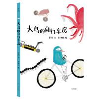 大鸟的自行车房