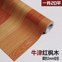 20平米家用地板革地贴纸加厚 PVC地板贴纸防水塑胶毛坯房水泥地
