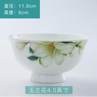 【家装节 夏季狂欢】景德镇陶瓷餐具10个4.5英寸米饭碗家用吃饭高脚防烫骨瓷碗碟套装