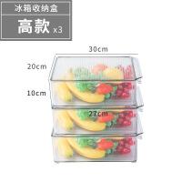 冰箱收纳箱冷冻储物家用食材保鲜食物抽屉式鸡蛋神器整理蔬菜