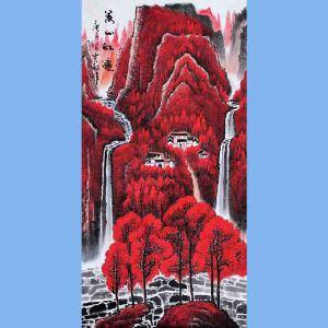 中国青年美术家协会常务理事,中国山水画院专业画家,国家一级美术师高云鹏(万山红遍)2