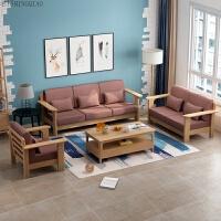 北欧小户型实木沙发白橡木沙发三人位布艺可拆洗沙发组合客厅简约 组合