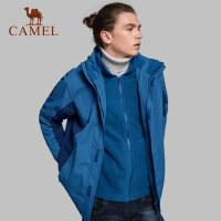 骆驼户外冲锋衣男女潮牌 秋冬加绒加厚防风防水三合一两件套外套