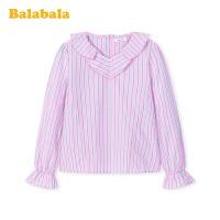 【3.5折价:55.65】巴拉巴拉儿童衬衫女童衬衣长袖2020新款春装中大童童装经典条纹女