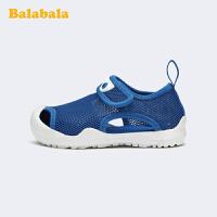 【7折价:111.93】巴拉巴拉童鞋儿童凉鞋男童男童小童鞋沙滩鞋2020新款夏季透气