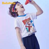 巴拉巴拉童装男童T恤儿童上衣宝宝短袖体恤夏装纯棉洋气短t百搭男