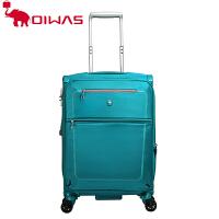 Oiwas/爱华仕 行李箱女 万向轮拉杆箱20寸登机箱旅行箱6199