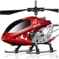 合金飞机玩具遥控直升机抗撞耐摔易学好操作新手航模儿童飞行玩具