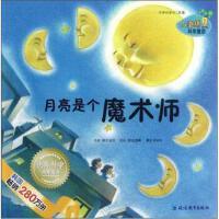 【二手旧书9成新】小海绵科学童话:月亮是个魔术师 安���] 绘,姜