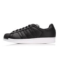 adidas/阿迪达斯 18秋冬三叶草男鞋轻便耐磨贝壳头休闲鞋板鞋BZ0183