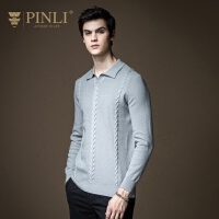 PINLI品立2020秋季新款男装翻领针织衫套头毛衣上衣潮B203110071